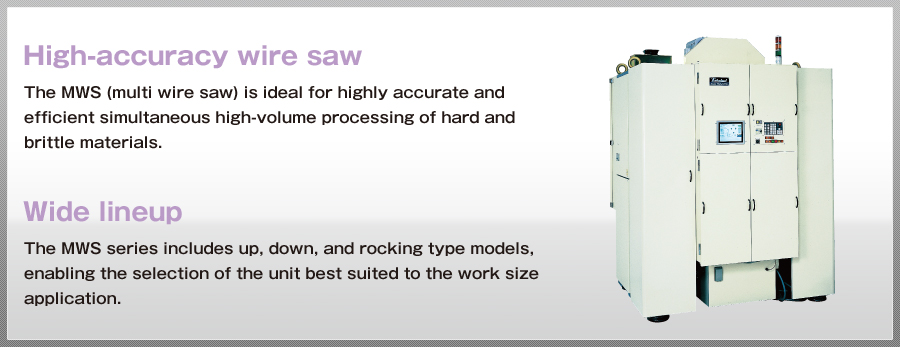 Advanced Materials Manufacturing Equipment | Show Room | Takatori ...